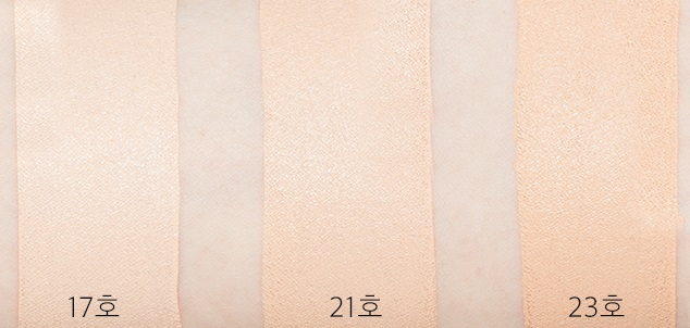 MISSHA-SKIN-FIT-STICK-FOUNDATION_17-1