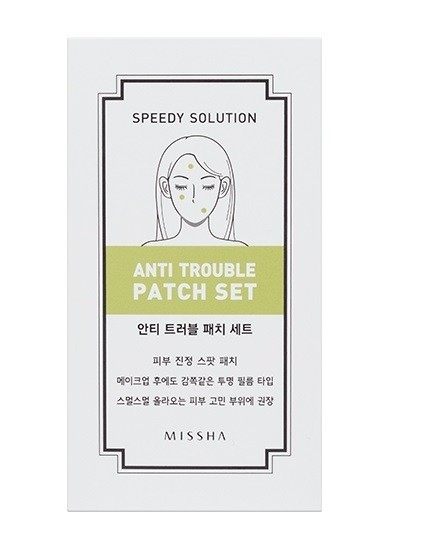 MISSHA Speedy Solution Anti-Trouble Patch Set (8 Blatt)