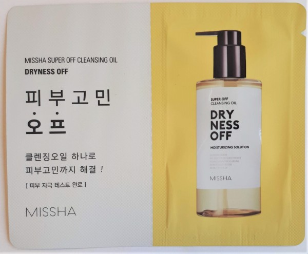 MISSHA Tester Dryness Off Cleansing Oil